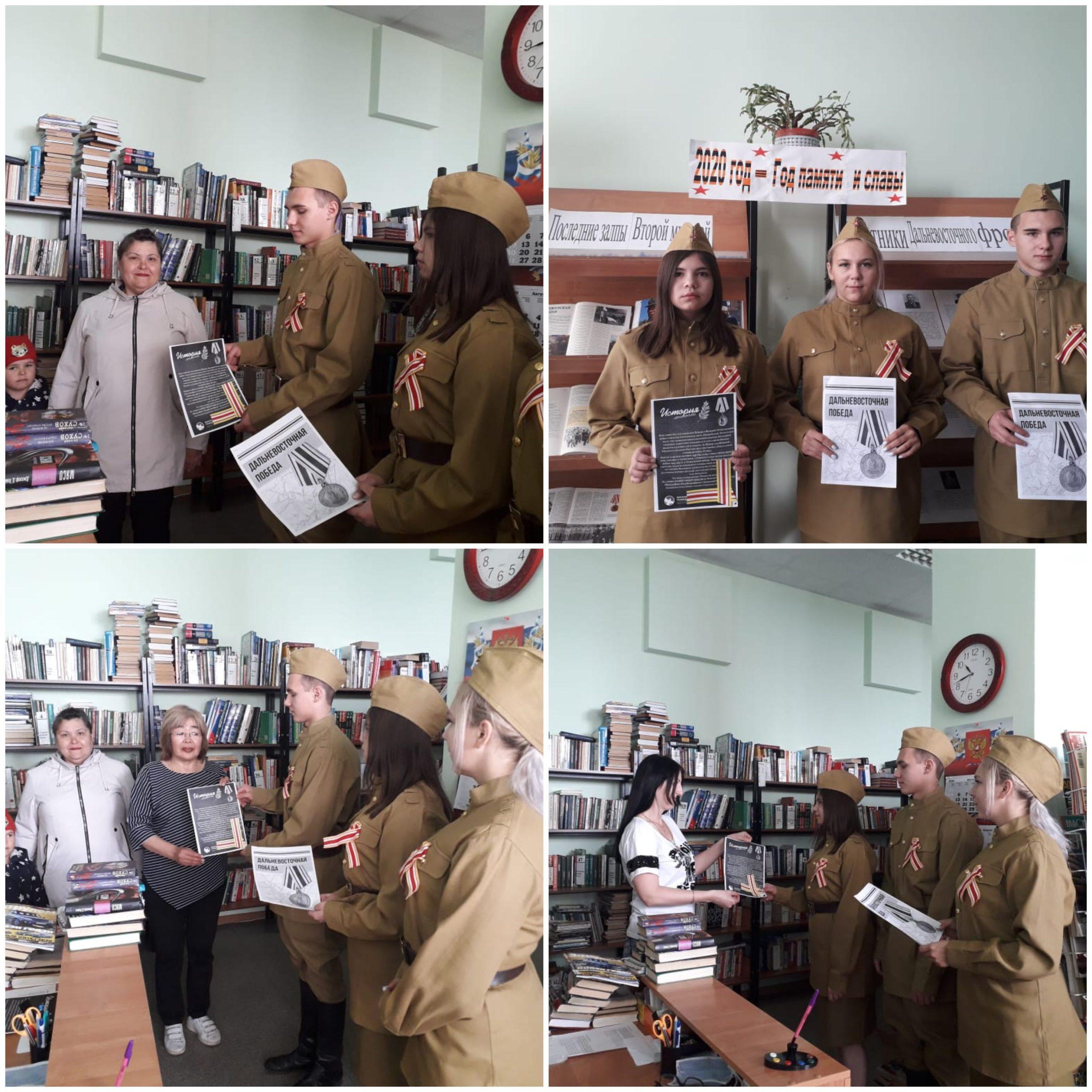 Библиотека-п.-Беринговский