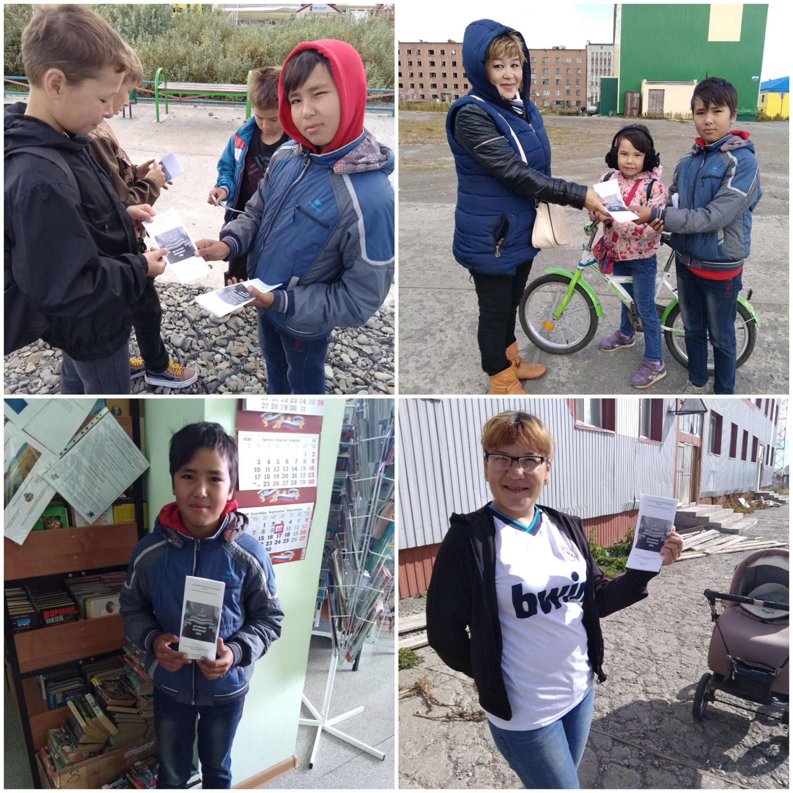отдел-по-работе-с-детьми-библиотеки-п.-Беринговский