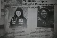 А.-Ращупкина-и-М.-Октябрьская