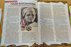 Надя-Богданова-2